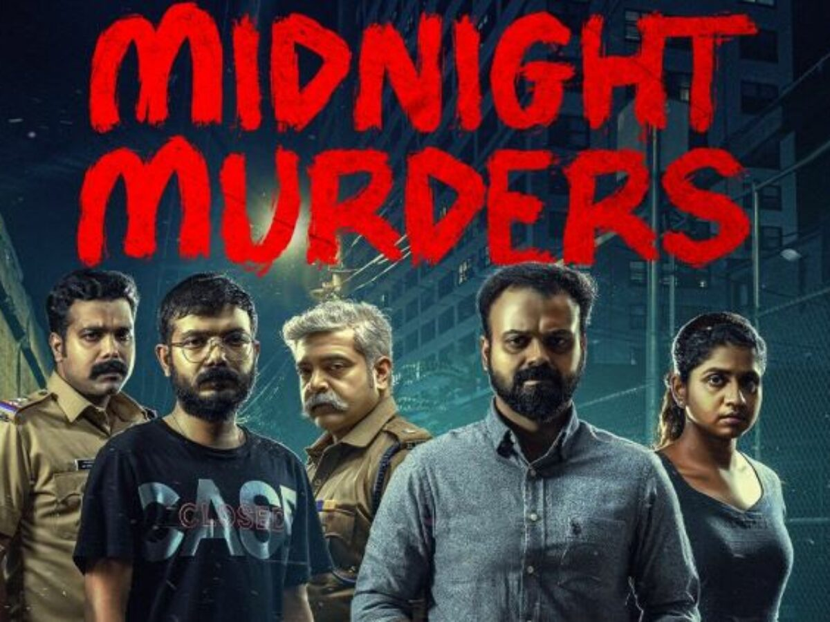 5 Best Telugu movies on aha right now 2021